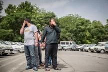 تعقیب خودروی سرقتی چهار متهم را به دام انداخت