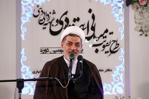 ربا در جامعه قرآنی وجود ندارد