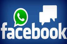جریمه ۱۱۰ میلیون یورویی فیسبوک توسط کمیسیون اروپا
