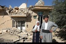 برای امهال وام زلزله زدگان 1500 میلیارد تومان پرداخت می شود