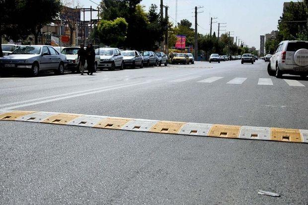 سرعتگیرهای اضافی شهر اصفهان جمعآوری میشوند