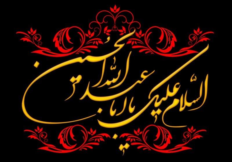 مداحی دهه اول محرم / مهدی رسولی