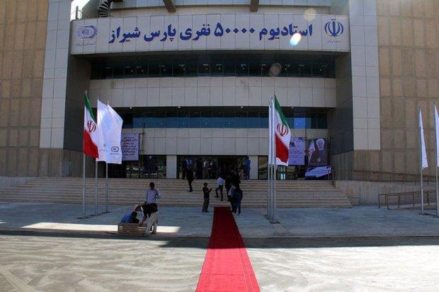 ساخت خیابان در دل ورزشگاه پارس شیراز برای حل مشکل ترافیک