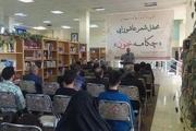 """محفل شعر عاشورایی """"چکامه خون"""" در اردبیل برگزار شد"""