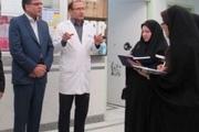 هفته سلامت  بازدید خبرنگاران استان یزد از مراکز درمانی مهریز