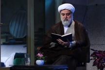 شرح دعای سحر امام خمینی (س) / قسمت یازدهم