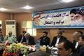 گزارش تصویری شورای اشتغال شهرستان رامهرمز