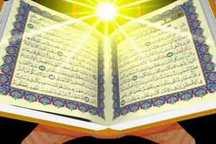نفرات برتر مسابقات قرآن دانش آموزان دختر خراسان رضوی معرفی شدند