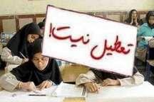 مدارس گیلان در روز 13 خرداد باز است   امتحانات برگزار می شود