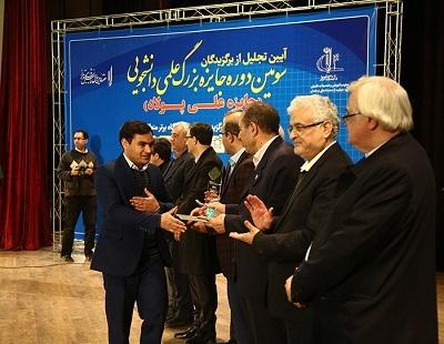۵۴ دانشجوی برگزیده از ۷ دانشگاه منطقه در تبریز تجلیل شدند