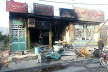 انفجار مغازه الکتریکی در خفر جهرم یک کشته و 2 مصدوم برجا گذاشت