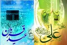 11پایگاه بهزیستی زنجان مشارکت های نقدی و غیرنقدی مردم را جمع آوری می کند