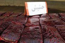 بیش از ۳۶۵ کیلوگرم مواد مخدر در خوزستان کشف شد