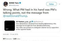 توضیح وزیر خارجه ژاپن در مورد ماجرای نامه همراه آبه در دیدار با رهبر معظم انقلاب