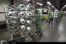 کمیته تخصصی رصد مشکلات واحدهای تولیدی اصفهان تشکیل شد