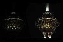 برج میلاد به احترام زمین خاموش می شود