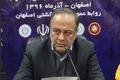 رئیس هیات کشتی استان اصفهان:به دنبال میزبانی جام جهانی کشتی هستیم