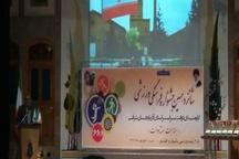 پایان شانزدهمین جشنواره فرهنگی ورزشی کارکنان دولت درآذربایجان شرقی