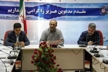 افتتاح سامانه ساماب در شرکت آب منطقه ای لرستان