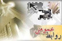 نشست هیات مدیره شورای هماهنگی روابط عمومیهای استان برگزار شد
