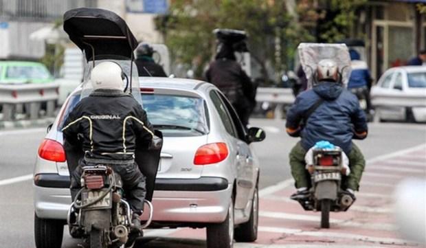 جدال بر سر موتورسیکلتهای اسقاطی
