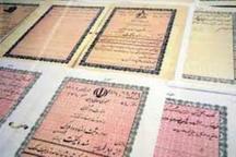چهارهزار جلد سند از املاک علوی به مردم شرق گلستان اهدا می شود