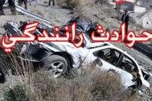 شش مصدوم حاصل تصادف در اتوبان ساوه - همدان