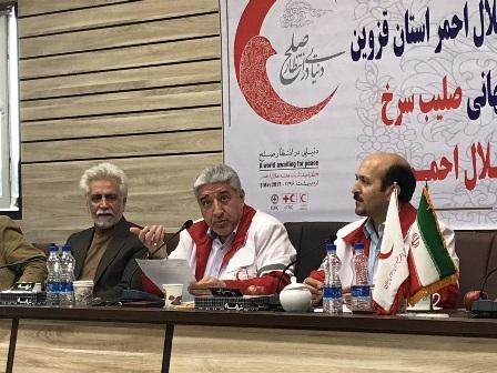چهار هزار خانوار در قزوین زیر پوشش آموزش های  طرح خادم قرار گرفتند