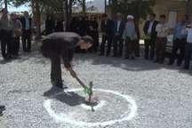 عملیات اجرایی ساخت مرکز جامع سلامت تنگچنار مهریز آغاز شد