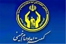 کمک ۸۰ میلیون تومانی به دانش آموزان تحت حمایت کمیته امداد شهرستان ماهشهر