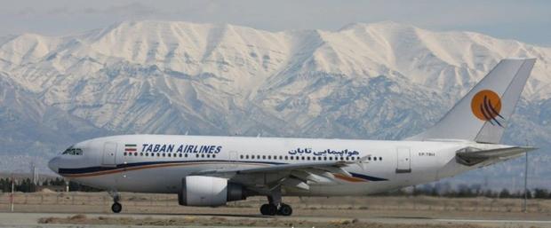 تعلیق پروازهای تابان به بجنورد تا 3 ماه دیگر ادامه می یابد