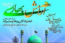 93 هزار گردشگر در بقاع کرمانشاه اقامت کردند