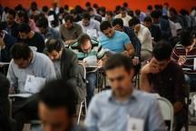 760 معلم از طریق آزمون استخدامی در هرمزگان جذب می شوند
