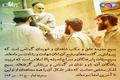 پوستر | امام خمینی(س): بسیج مدرسه عشق و مکتب شاهدان و شهیدان گمنامی است...