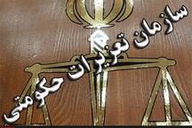 360 پرونده در تعزیرات حکومتی خراسان شمالی مختومه شد