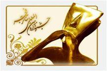 راه یابی 6 نمایش از کردستان به سی و ششمین جشنواره بین المللی تئاتر فجر