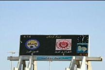 شهرداری تبریز یک بر صفر اکسین البرز را از پیش رو برداشت