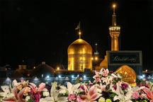قرائت سوره یاسین از حرم مطهر رضوی تا مساجد سراسر کشور