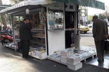 تیترهای 22 دی ماه روزنامه های کهگیلویه و بویراحمد