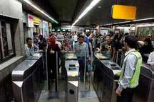 مترو تهران در روز عید سعید فطر تا پایان نماز رایگان است
