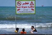 نجات جان بیش از 170نفر از غرق شدن  مرگ 14 نفر خارج از محدوده