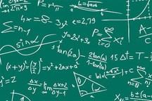 خانه ریاضیات در همه شهرستانهای استان بوشهر راهاندازی میشود