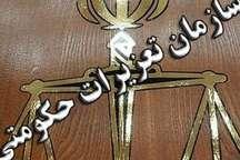 جریمه نقدی بیش از 187میلیارد ریالی  متخلفان اقتصادی در استان یزد