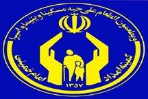 اختصاص یک روز حقوق کارکنان کمیته امداد استان تهران به زلزلهزدگان