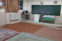 71 هزار و242 نفر در مدارس لرستان اسکان داده شدند