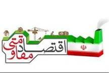 خزانه داری الکترونیک در استان البرز مستقر شد