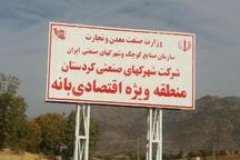 عملیات عمرانی نخستین منطقه ویژه اقتصادی شمالغرب کشور در بانه آغاز شد