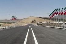 پل جهادگران خرمآباد افتتاح شد