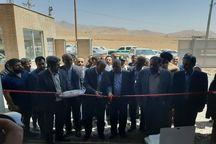 ۲ واحد تولیدی و صنعتی در آبیک افتتاح شد