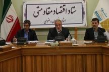 42 درصد صادرات ایران به افغانستان متعلق به خراسان رضوی است